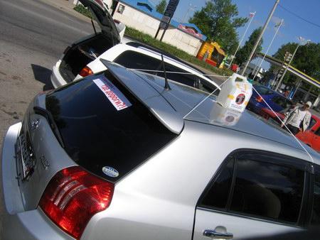 avto kartinki