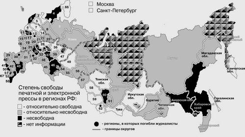Карта гластности