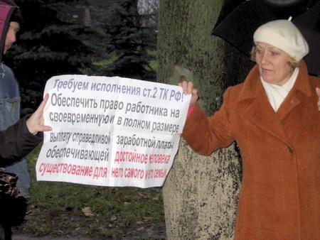 Требуем исполнения ст.2 ТК РФ