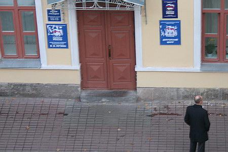 Начальник 3-го городского отдела милиции С.Л. Титов