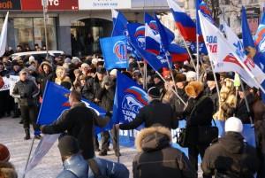 Молодцы из МГЕР загораживают плакат флагами ЕР