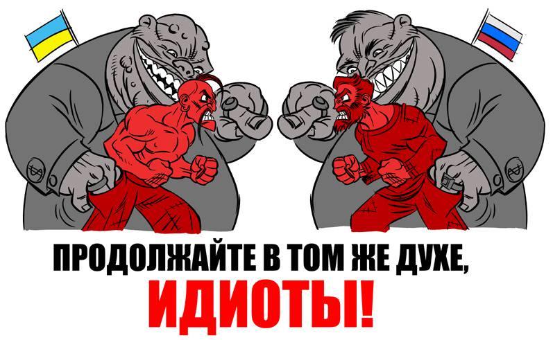 Давайте делать разницу между Кремлем и Россией