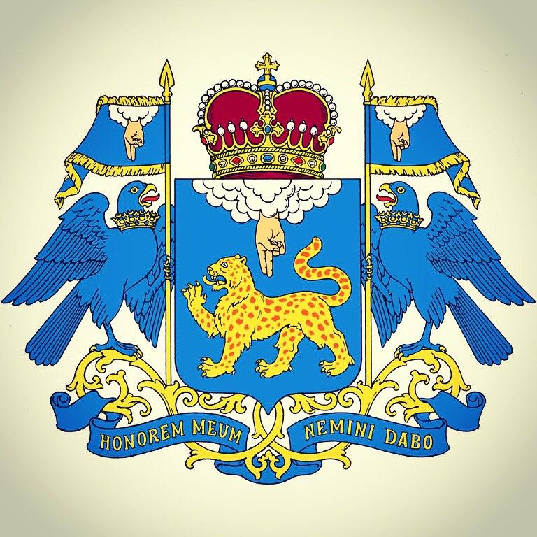 герб ПО