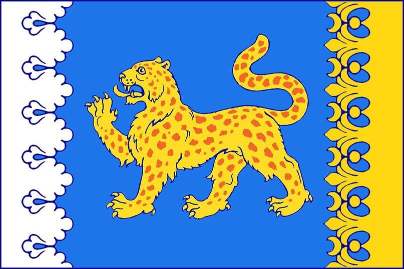 флаг ПО