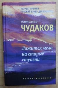 SAM_4861