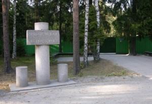 na-levashovskoy-pustoshi-otkroetsya-pervyy-pamyatnik-pravoslavnym-bratstvam_1