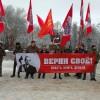 Митинг движения «Отобрать и поделить» в Пскове